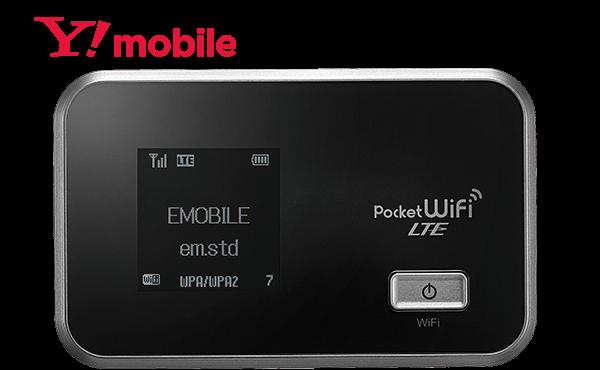 Y!mobile GL06P レンタル