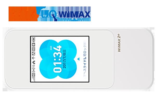 au WiMAX W04 レンタル