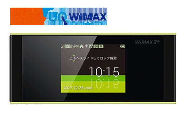au WiMAX W05 レンタル