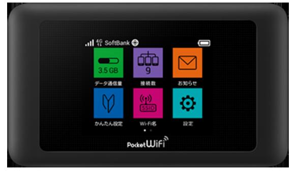 softbank_601hw_nrm3