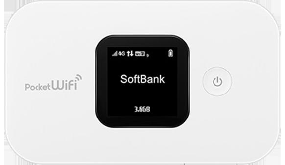 softbank_607hw_nrm3
