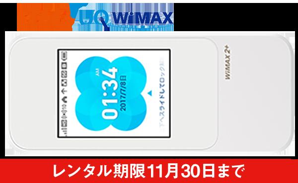 auwi_w04_limited_40