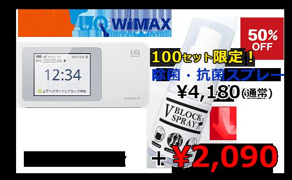 au_wimax_w01_nrm3_v