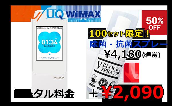 au_wimax_w04_nrm3_v