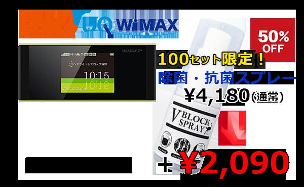 au_wimax_w05_nrm3_v