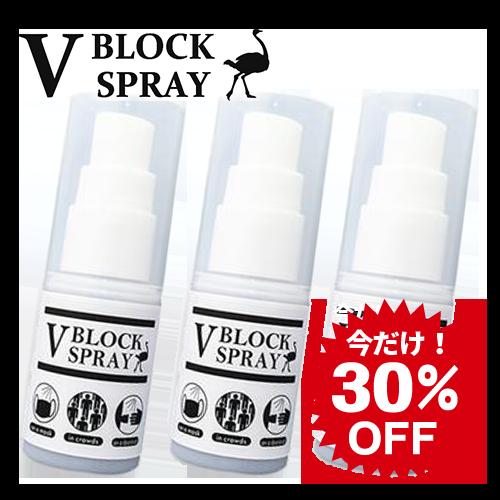 vblock_3pcs